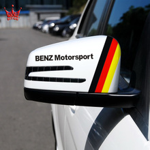 Emperor figure Mercedes reflective sticker levels C E GLKB GLML rearview mirror stickers garland