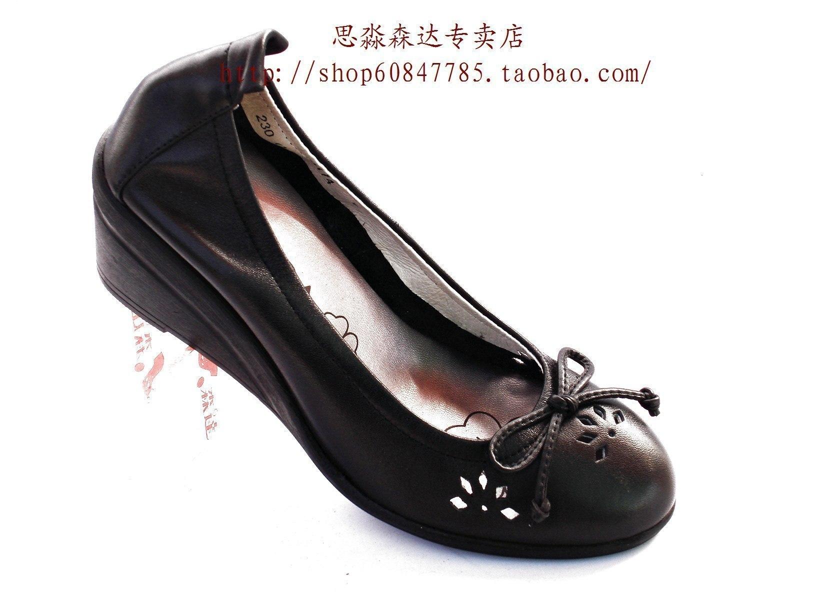 森达女鞋 专柜正品 2011新款 浅口 蝴蝶结 坡跟 女单鞋 7pwt74u1图片