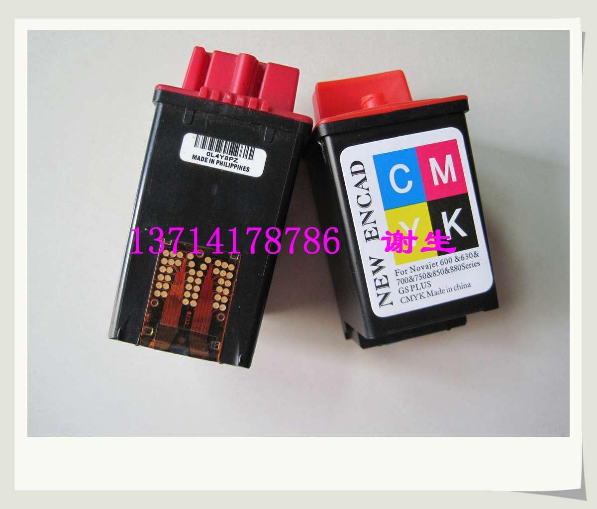 特价10个包邮进口芯片黑色一体750写真机cmyk喷头乐彩750天彩760