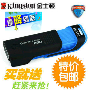 USB накопитель KingSton 32g DT200 128g 64g USB 2.0 64 Гб