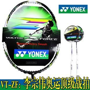 ракетка для бадминтона Yonex 10 Yy