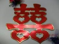 婚庆金边喜貼紙質紙張批发创意喜字婚房布置結婚傳統用品貼窗嫁妝