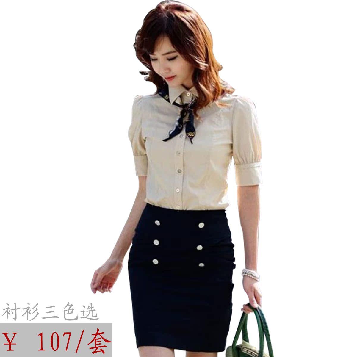Офисный костюм SZ 3658 OL Укороченный рукав,рукав средней длины Европейская юбка
