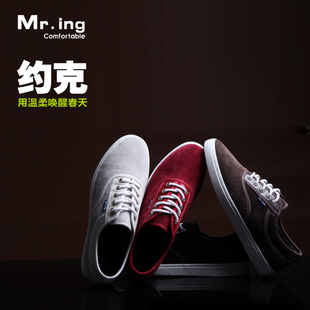 Mr.ing New York danxie simple fashion corduroy style tie-daily leisure men shoes F1251