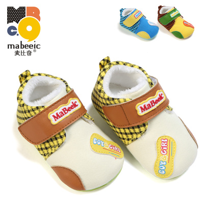 Soft-soled shoes slip within Maibi Qi baby toddler shoes for men and women in the fall and winter baby shoes, baby shoes padded winter