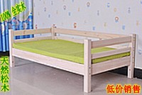 特价纯实木儿童床单人宝宝床男孩公主床松木带护栏婴儿床家具住宅