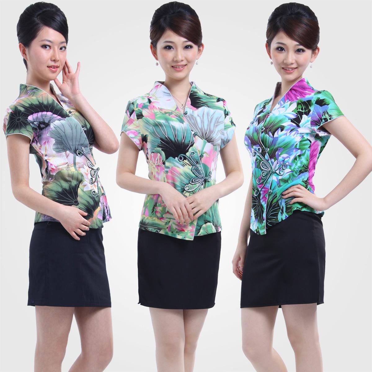 Стильная Офисная Одежда Для Женщин С Доставкой