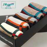 Edge fiber spinning deodorant breathable absorbent cotton men in tube socks five pairs of high-end casual cotton men's socks Gift Box