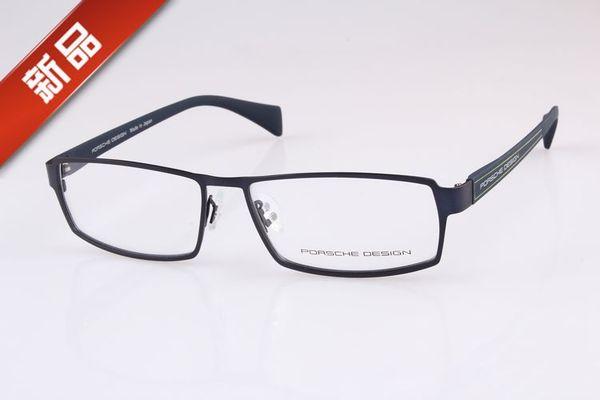 oakley glasses  glassesheliumlvloewelonginesle