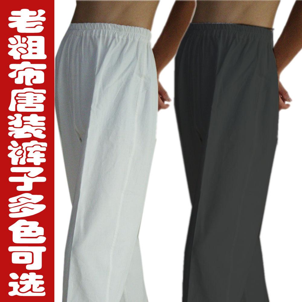 男士纯棉唐装裤子布衣太极服服装中式夏装古装练功服晨练运动长裤