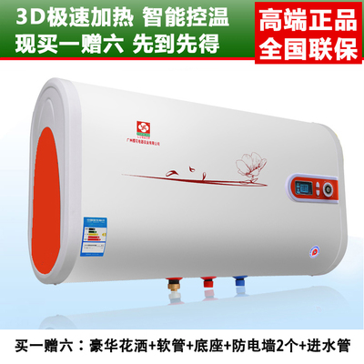 WONDERFLOWER S12 storage water heater electric water heater stainless steel double liner bath home