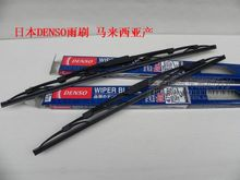 Malaysia from Japan DENSO unit DENSO NWB wiper super vitra suzuki VITARA wiper