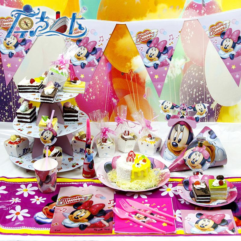 婚庆价格套餐_米妮卡通主题印花儿童生日party聚会布置用品满90打9折