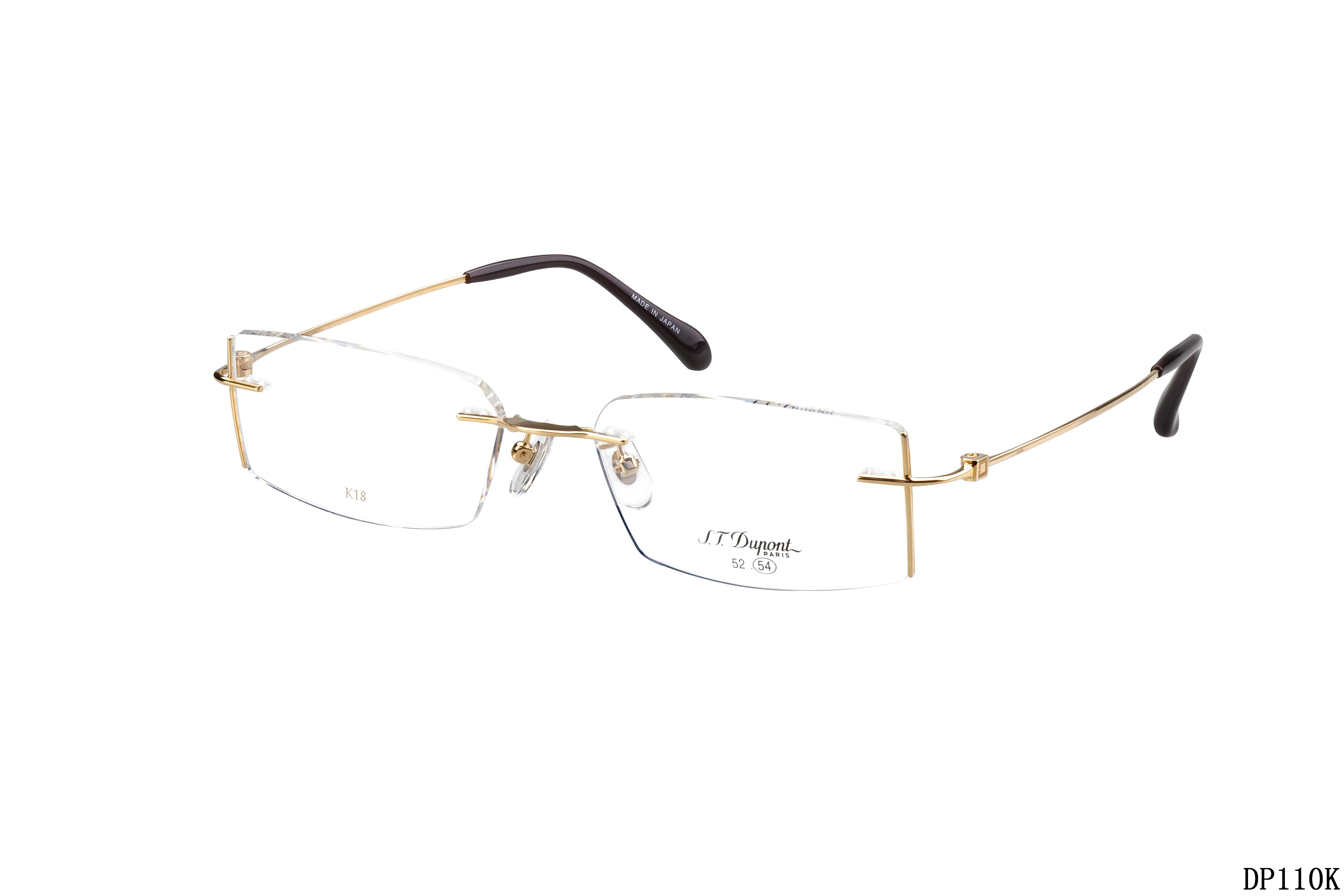 Original Dupont eyeglass frame glasses frames STDupont Dupont DP-110 ...
