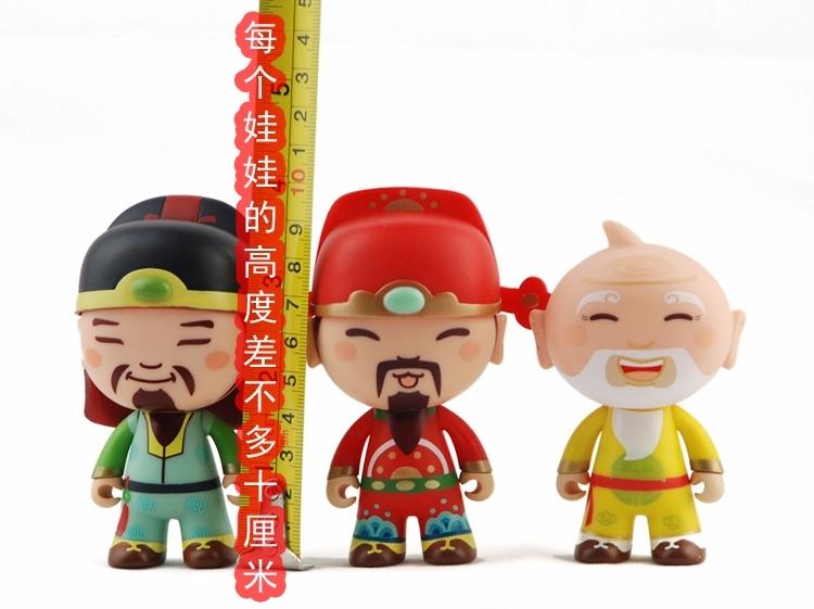 Игрушка Специальных Амой кукла 9 см классического Дао Zi Гун фу, Лу и Цзы Шу Гун праздничный подарок кукла спец
