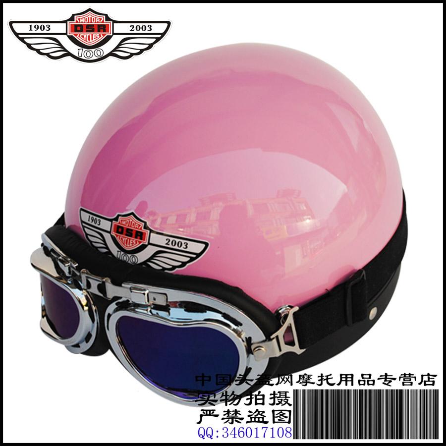 мото шлем Dsr