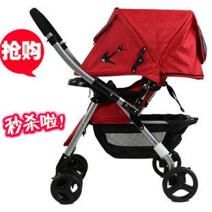National postal Po new high grade BB baby stroller car umbrella car and lightweight and easy to fold flat 706