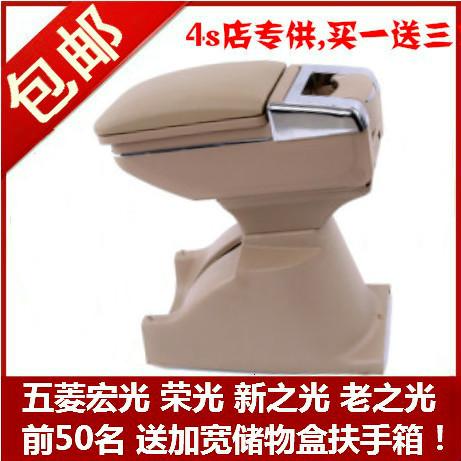 Подлокотники Henan armrest