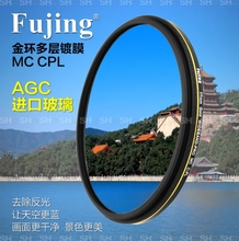 FUJING ultrathin multilayer coating polarizer MC CPL 52/58/62/67/62/67/82 mm filters