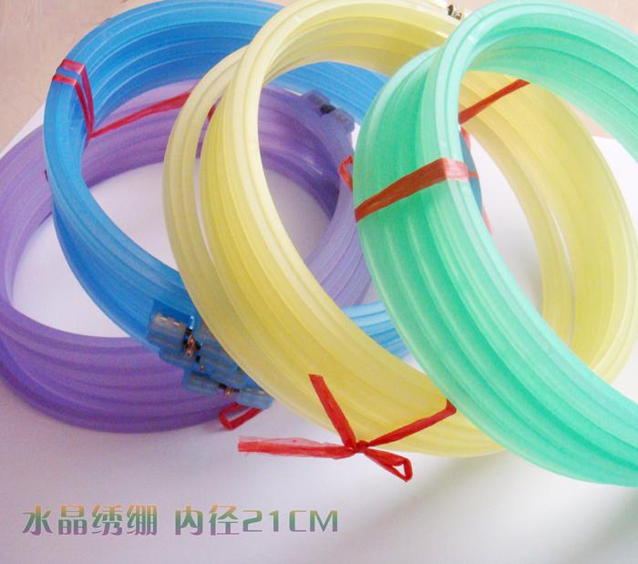 丝带绣绣圈【水晶绣绷】21CM 粉 蓝 紫 绿 黄5色(单个)随机选一