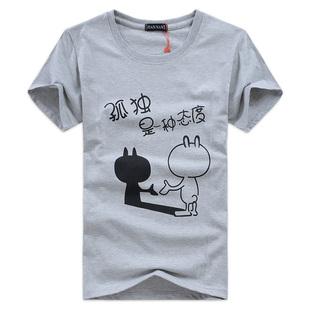 夏季短袖男韩版潮学生t恤衫纯棉圆领恶搞笑印字半袖T恤男款修身