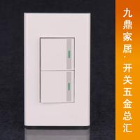 白二/¥9.48 月售出:2...