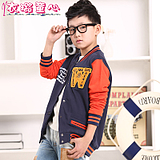 new golden boys jacket baseball shirt male models tong chunqiu models coat jacket