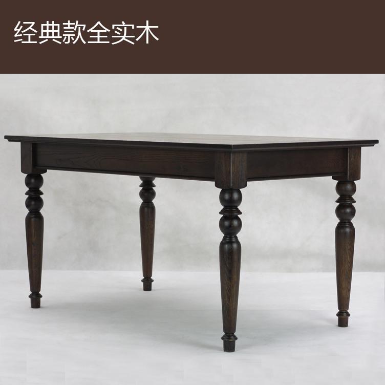 potterybarn美式纯全实木水曲柳白蜡木1.4m餐桌