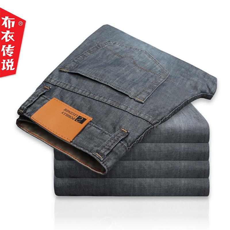 Джинсы мужские Pouilly Legende 6008 2012 NNK155 Прямые брюки Классическая джинсовая ткань Модная одежда для отдыха 2012