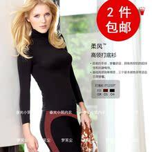 黛安芬专柜正品保暖衣高领款时尚外搭打底衫IT1210T上衣 2件包邮图片