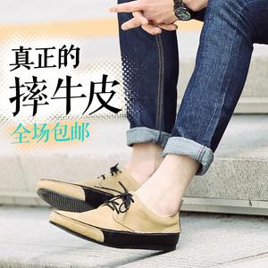 鞋子男透气流行男鞋潮鞋潮流单鞋真皮板鞋英伦时尚圆头男士鞋