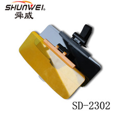 Shun wei anti-dazzle mirror drive special overshadow the high beam goggles It can move around the SD - 2302