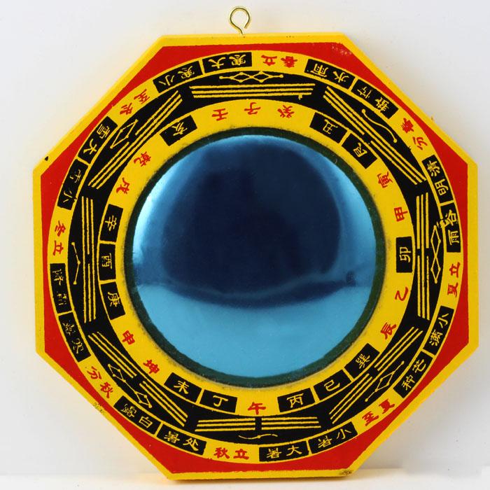 开光合金八卦镜子凸镜罗经风水镜用品招财摆件太极八卦镜吉祥物