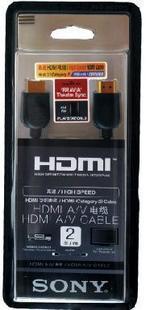 Провод для PS2, PS3 Кабель с разъемами HDMI PS3 Xbox360 HD Sony HDMI кабель 2 м
