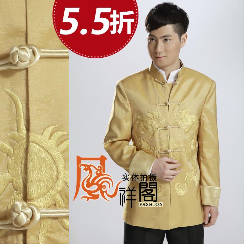 b15b7cf07d70 китайский костюм - Самое интересное в блогах. Китайская национальная одежда