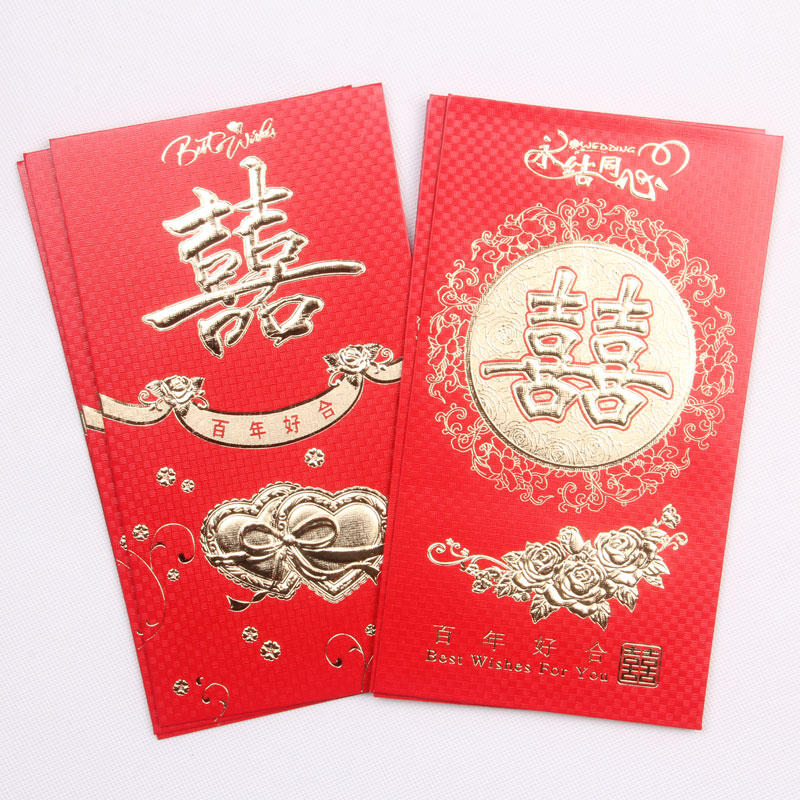 多彩喜事 创意结婚用品 红包袋 大号利是封16g 万元大红包