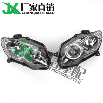 YAMAHA Yamaha 1000 YZF-R1 04 05 06 years ago, R1 headlamps headlight assembly