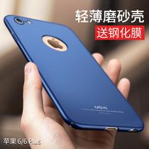 摩斯维苹果6手机壳iPhone6Plus套6s防摔磨砂硬壳全包i6P潮男女红