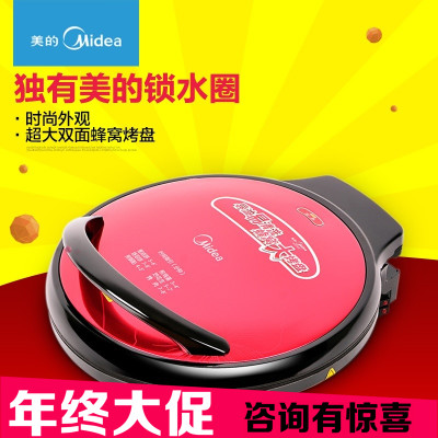Midea / US electric baking pan heated stalls JHN34K sided grill machine cake machine pancake machine 3.33KG