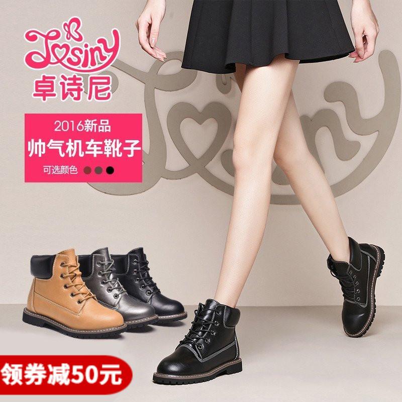 卓诗尼新款女短靴冬靴简约帅气机车靴子 平底秋冬中筒靴子女