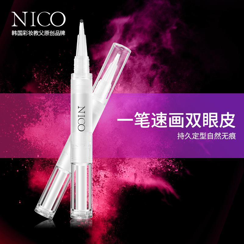 Nico双眼皮定型霜隐形防水非胶水纤维条大眼化妆工具自然无痕正品