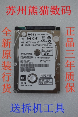 The new Sony SONY VAIO notebook hard drive 500G SVF VPN EVN VPC
