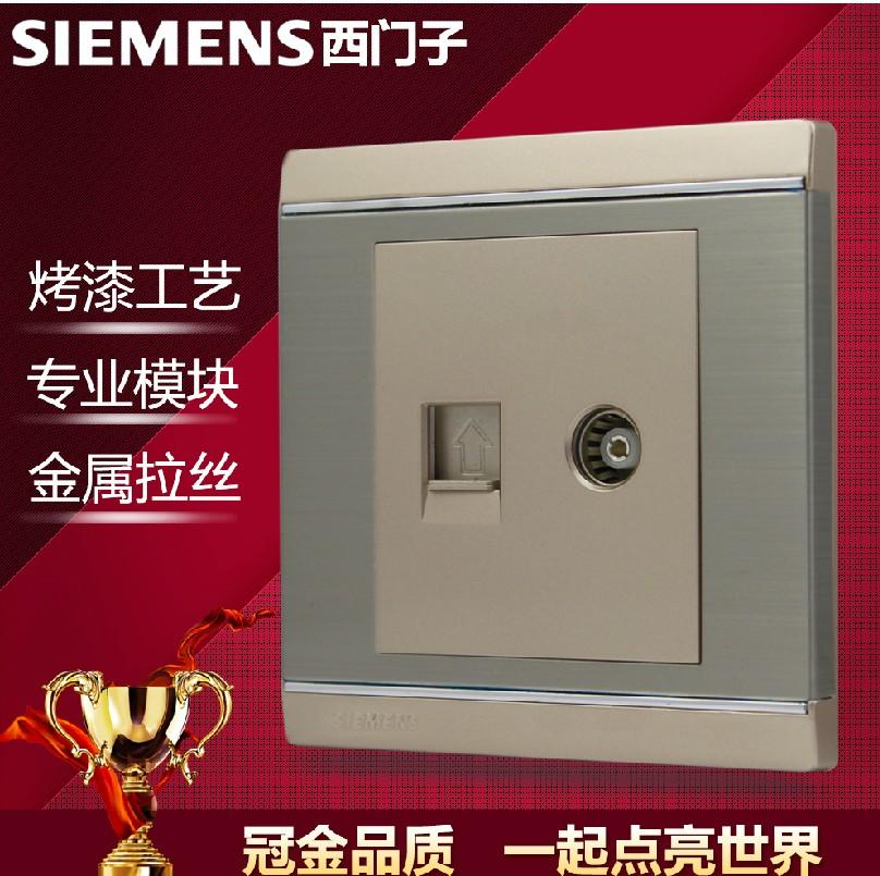 Розетка TV+телефон Siemens  M8