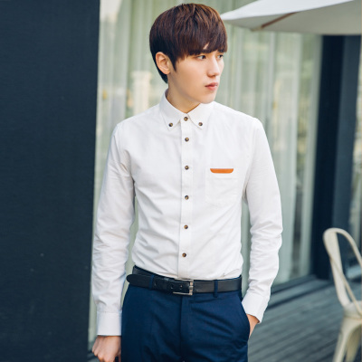 MUT pure white men's long-sleeved shirt Slim Korean men and young non-iron shirt casual autumn tide groomsmen