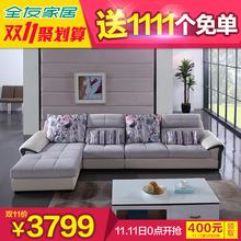 全友家居沙发现代简约皮布沙发大小户型沙发客厅整装家具102109图片