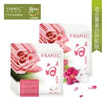 法兰琳卡玫瑰美白面膜贴10片 美白补水保湿清洁护肤品提亮肤色女