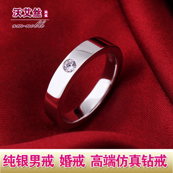 Men's Sterling Silver ring simulation platinum ring diamond ring simple wedding ring Nanjie pt950 India