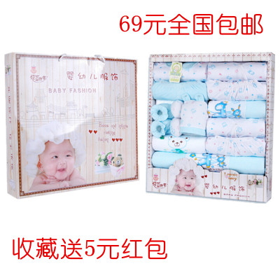 Cotton Baby Gift Set newborn baby clothes newborn baby gift boxes full moon of autumn and winter