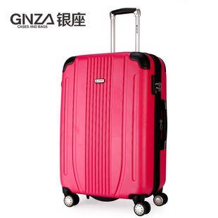 银座商务休闲拉杆箱旅行箱包 飞机万向轮行李箱男女士硬箱28寸24