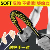 天鹅臂力器20/30/40/50kg臂力棒握力棒器材健身男士家用胸肌弹簧
